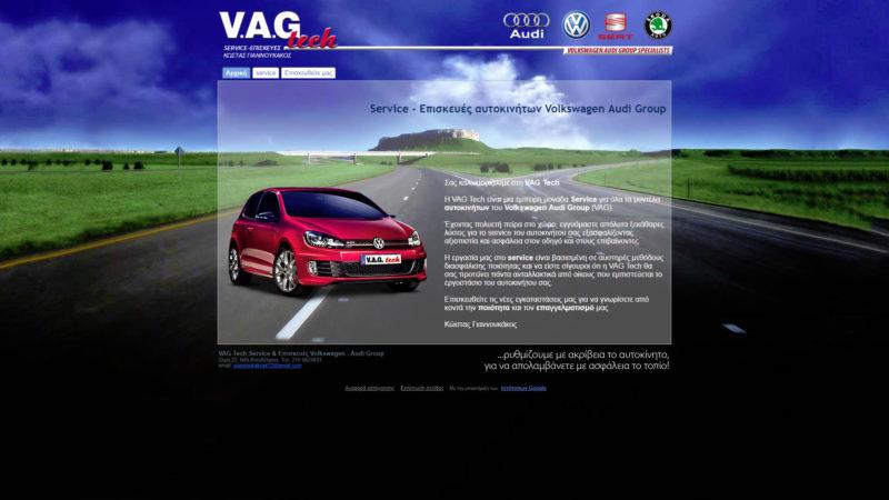vag-service.gr
