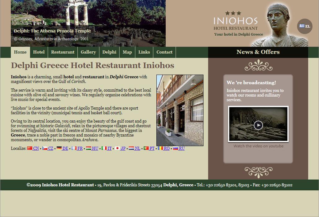 delphi-hotel-iniohos.gr