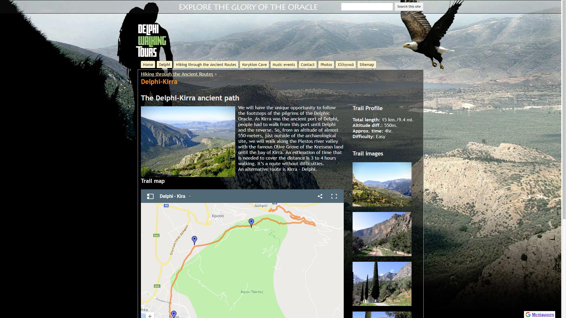 delphiwalkingtours.com